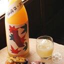 青短の林檎酒〜紅葉に青短〜 720ml【八木酒造/奈良県】