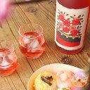 みよしのの桜梅酒 1800ml【八木酒造/奈良県】※3月13日〜 出荷開始
