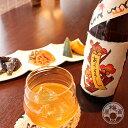 秋のとろとろの梅酒 720ml【八木酒造/奈良県】