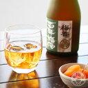 梅香 百年梅酒 720ml【明利酒類/茨城県】【天満天神梅酒大会 2008優勝銘柄】