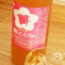 梅とろりん フリーダ 0.00%