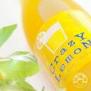 クレイジーレモン フルフル 720ml【山の寿酒造/福岡県】