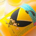 トカラ列島産 島バナナのお酒 1800ml【小林酒造本店/福岡県】