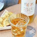 木内梅酒 500ml 【木内酒造/茨城県】【天満天神梅酒大会 2009優勝銘柄】
