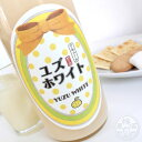 ユズホワイト 720ml【寒紅梅酒造/三重県】