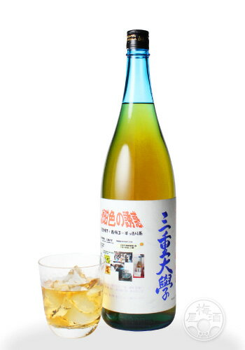 純米大吟醸梅酒 三重大学 1800ml【寒紅梅...の紹介画像2