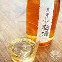 黒牛仕立て 梅酒 720ml 紀州 ギフト【名手酒造/和歌山県】