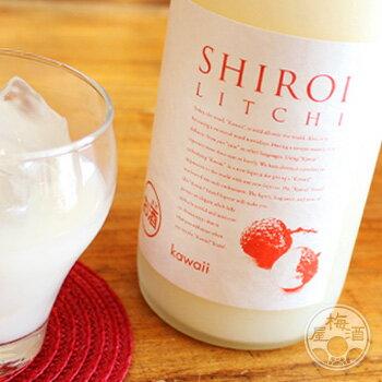 白いライチ kawaii SHIROI LIT...の紹介画像3
