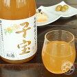 子宝 大吟醸梅酒にごり 720ml【楯の川酒造/山形県】