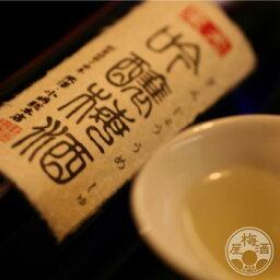 東光 吟醸梅酒
