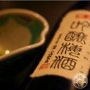 東光 吟醸梅酒 1...