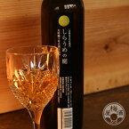 しらうめの庭 500ml【白糸酒造/福岡県】【天満天神梅酒大会 2013 梅酒部門 優勝銘柄】