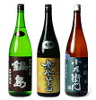 これがぼくらのクラシック。日本酒1800ml×3本セット【要冷蔵】