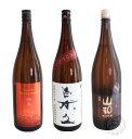 旨味ちょい増しのひやおろし日本酒1800ml×3本セット【要冷蔵】【送料無料】