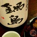 鍋島 特別本醸造 1800ml【富久千代酒造/佐賀県】【日本酒】【クール便推奨】※お一人様1本まで