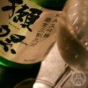 獺祭 純米大吟醸磨き 三割九分 1800ml【旭酒造/山口県】【日本酒】【クール便推奨
