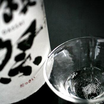 獺祭 純米大吟醸磨き 二割三分 720ml【旭酒造/山口県】【日本酒】【クール便推奨】※お一人様1本限り