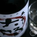 大那 あかまる 本醸造 1800ml【菊の里酒造/栃木県】【日本酒】【クール便推奨】