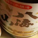 楽天梅酒屋八海山 特別本醸造 1800ml【八海醸造/新潟県】【日本酒】【クール便推奨】
