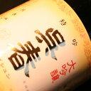 呉春 大吟醸 1800ml【呉春/大阪府】【日本酒】【クール...
