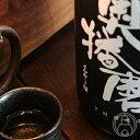 奥播磨 純米吟醸 超辛黒ラベル 生 1800ml【下村酒造店/兵庫県】【日本酒】【要冷蔵】