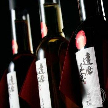 達磨正宗ビンテージ古酒1988年昭和63年200ml白木恒助商店/岐阜県日本酒クール便推奨