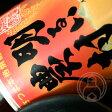 明るい農村 赤芋仕込み 1800ml【霧島町蒸留所/鹿児島県】【焼酎】