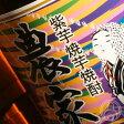 農家の嫁 紫芋 炭火焼き芋焼酎 720ml【霧島町蒸留所/鹿児島県】【焼酎】