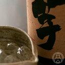 いも麹 芋 1800ml【国分酒造/鹿児島県】【焼酎】