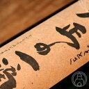 大正の一滴 1800ml【国分酒造/鹿児島県】【焼酎】