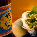 やまかわ 1800ml【山川酒造/沖縄県】【焼酎】