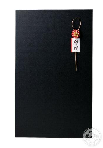 ギフトボックス 1800ml×2本用 黒 【ラ...の紹介画像2