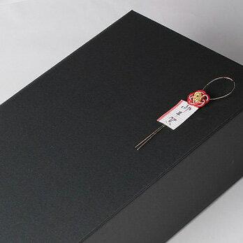 ギフトボックス 1800ml×2本用 黒 【ラッ...の商品画像