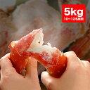 ショッピングタラバガニ タラバガニ 特大 足 3L-4L サイズ ボイル済み 天然 たらば蟹 約5kg (5肩)