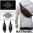 【正規品】RAYMARC 005 ボディバッグ メンズ レディース 男女兼用 ワンショルダー 人気 男性 女性 通学 通勤 鞄 かばん バッグ 斜め掛け 斜めがけ 父の日 母の日 シンプル プレゼント ビンテージ レザー 革 防水 レイマーク