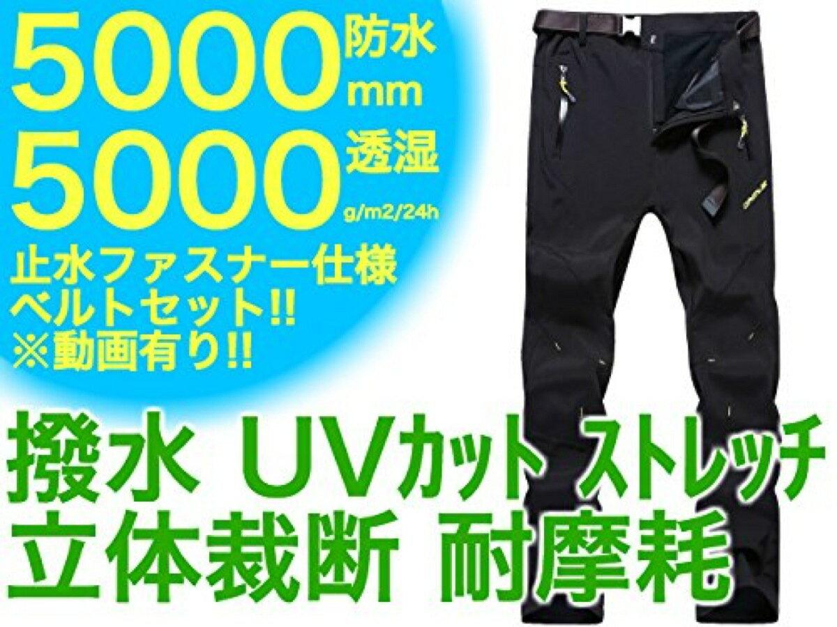 メール便送料無料 UMINEKO ブラック XL...の商品画像