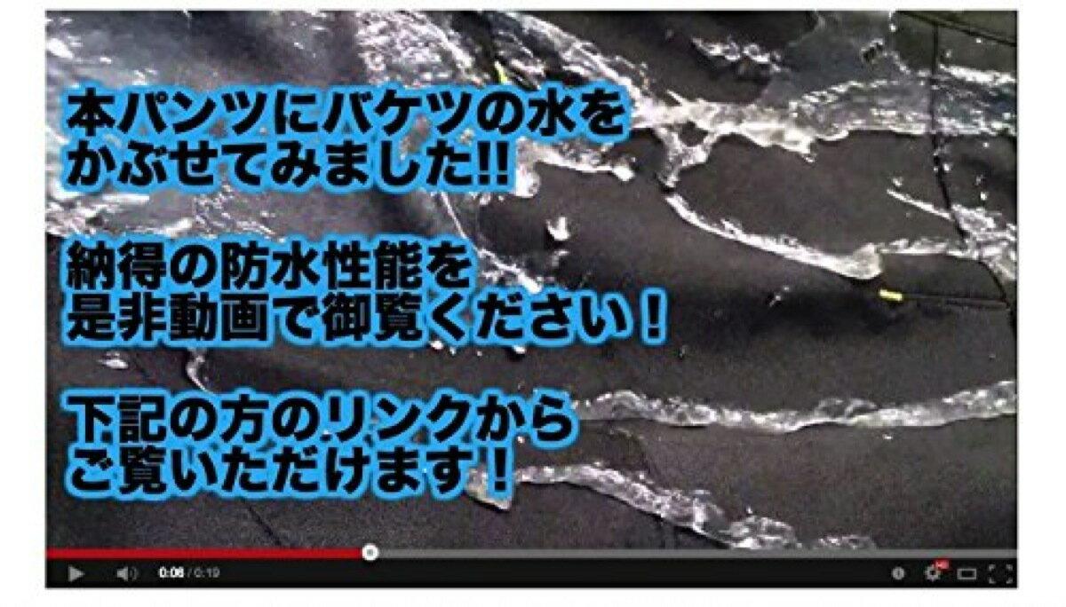 メール便送料無料 UMINEKO ブラック X...の紹介画像3