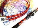 UMiNEKO Technical Trust カーボン玉網 4点セット 5.1m【磯場&岸壁専用】直径 55cm 枠 大型 軽量 ハイブリッド カーボン グラ...