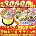 PEライン PE 200m 国産 原料 釣糸 各号各ポンド ...