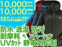 【耐水圧10000mm 透湿度10000g】UMiNEKO メンズ アウトドア フィッシング レイン