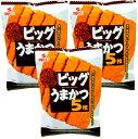 ビッグうまかつ(駄菓子カツ)5枚入り3個セット■10P28Sep16■【送料無料】【smtb-TD】【tohoku】