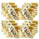 南部せんべい 胡麻・豆ミックス10枚の12個セット【工場直送】■10P11Mar16■