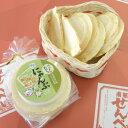 青森ご当地ペットフード‐にゃんぶ煎餅(猫用せんべい