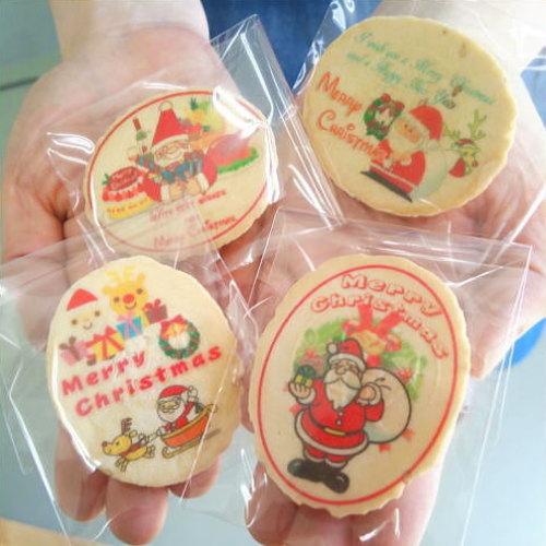 サンタさんのクリスマス塩バター(小判)せんべい-ピロ個装タイプ■10P03Dec16■