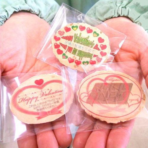 バレンタインプレゼントせんべい単品ピロ個装タイプ(塩胡麻バター小判煎餅)■10P03Dec16■