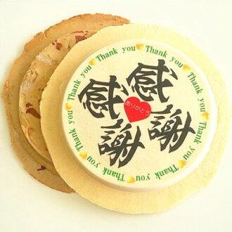 感謝煎餅(白印刷煎餅和豆煎餅的安排)■10P03Dec16■