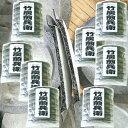竹炭せんべい(竹炭煎兵衛)14枚の8個セット■10P03Dec16■【送料無料】【smtb-TD】【tohoku】