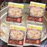 八戸せんべい汁用スープ(八戸せんべい汁研究所公認B-1グランプリのスープ)3袋×4個セット■10P30May15■【送料無料】【smtb-TD】【tohoku】