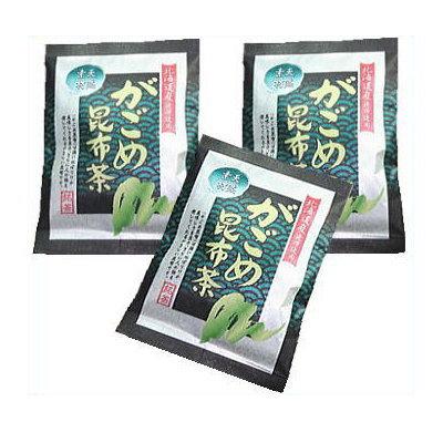がごめ昆布茶40g(2g×20袋)3袋セット【北海道産真昆布使用】■10P03Dec16■