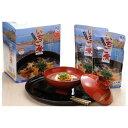 いちご煮スープ(スタンドパック)5個箱入りセットう